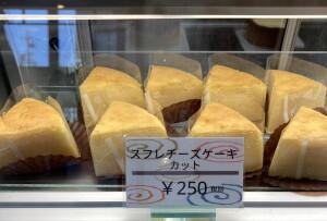 スフレチーズケーキカット